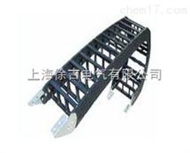 承重型工程塑料拖链承重型工程塑料拖链