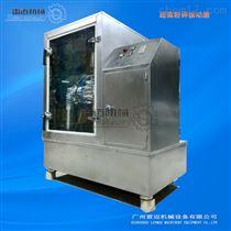 10型低温超微粉碎震动磨机--雷迈机械