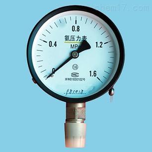 氨气压力表