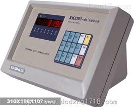 XK3190-A1耀华2吨快递PDA专用电子地磅价格表(批发价)
