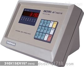 XK3190-A1耀華300公斤快遞PDA專用電子秤什么價(年底促銷價)