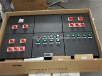 三防黑色塑料配电箱IP65直销