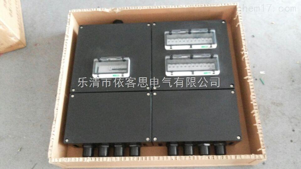 fxm三防配电箱防水配电箱防尘配电箱防腐配电箱