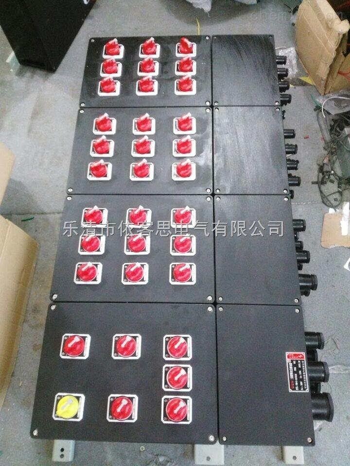 CZ0242全塑防爆控制箱不锈钢防爆控制箱机旁防爆控制箱