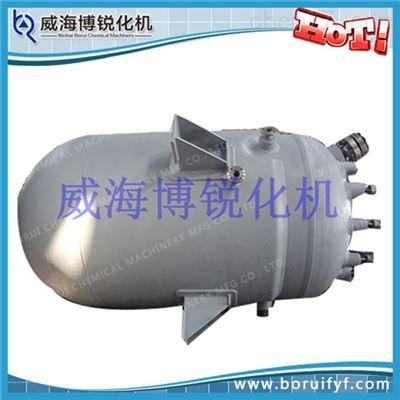 GSH不锈钢反应釜 制药反应釜