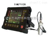 超声波探伤仪TIME1120