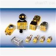 TURCK旋轉位移傳感器供應商 德國TURCK旋轉位移傳感器