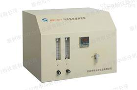 氣中氫含量測定儀
