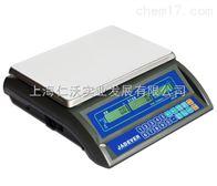 JADEVER电子秤 JCE-30kg自粘式打印机电子秤 钰恒JCE-30kg三色警示灯电子秤