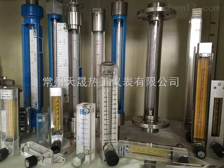 G10-50F玻璃转子流量计