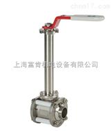 低溫球閥德國HEROSE 15085和15086係列3片式產品應用
