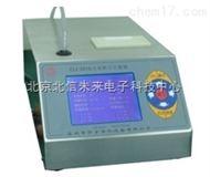 HG06-CLJ-3016L不锈钢斜面交直流两用激光尘埃粒子计数器