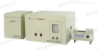 RPP-200B有機氯含量測定儀