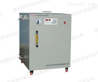 油污器皿自動清洗機ZHY-5價格