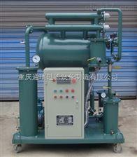 ZJB广东变压器油除杂滤油机