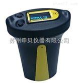 RG1100型智能化放射性個人劑量報警儀