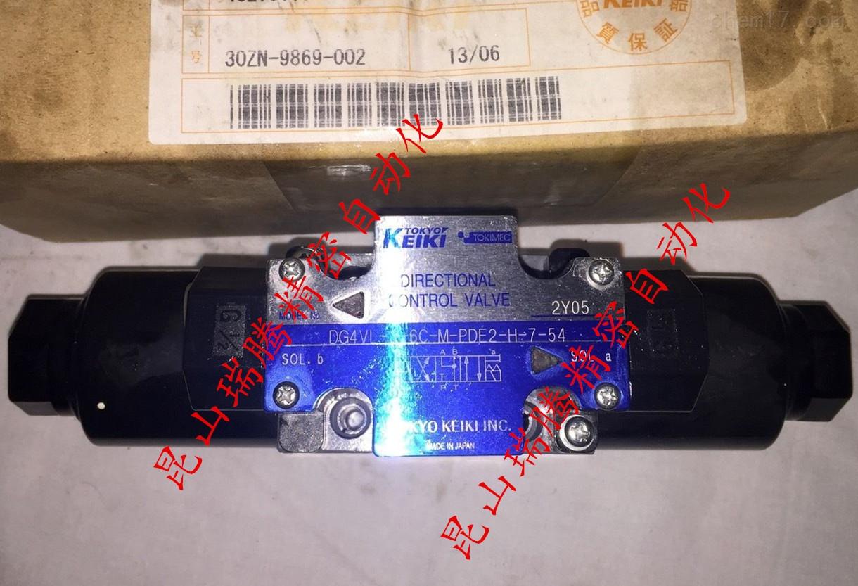 DG4VL-3-6C-M-PDE2-H-7-54 TOKYO KEIKI电磁阀 TOKIMEC换向阀