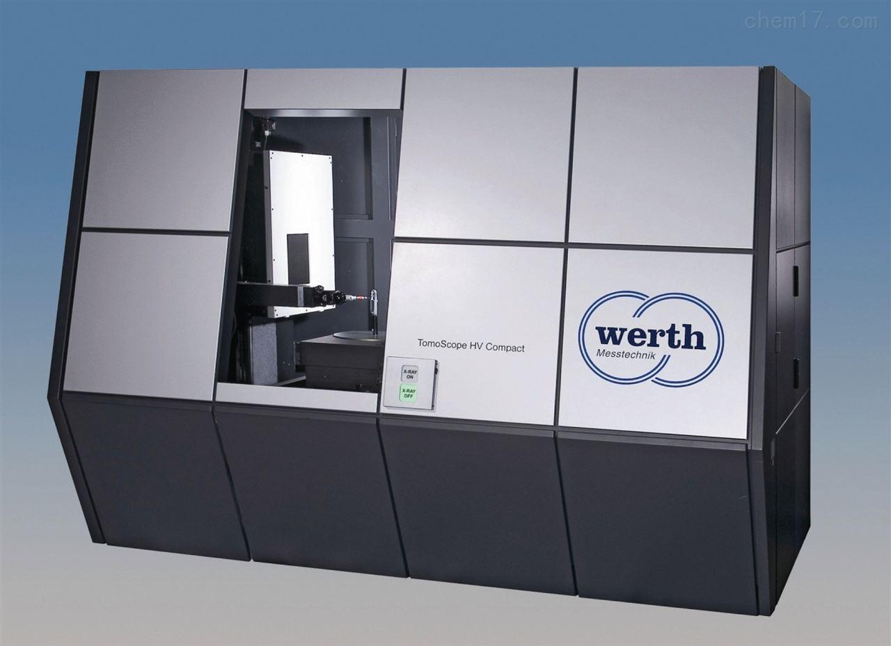 Werth复合式三坐标测量机