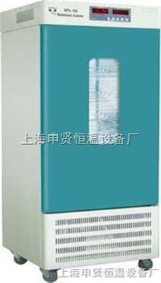 上海霉菌培养箱