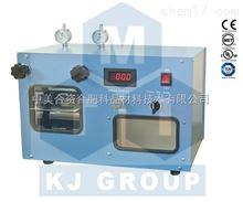 MSK-MR100DC軋輥轉速可調電動輥壓機--MSK-MR100DC