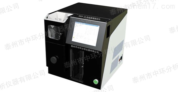 自动蒸馏测定仪优惠处理