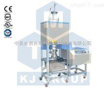 GSL-1700X-VTQ1700℃立式淬火爐--GSL-1700X-VTQ