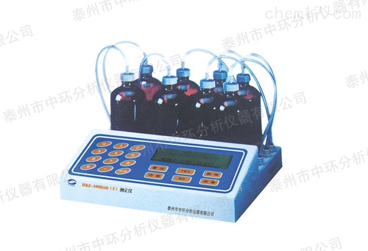 BOD(5)测定仪生产价格