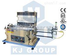 OTF-1200X-SF含滑軌法蘭的管式爐--OTF-1200X-SF