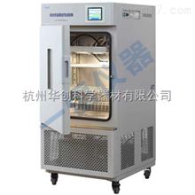 LHH-80SD,LHH-150SD药品稳定性试验箱◆综合药品稳定性试验箱