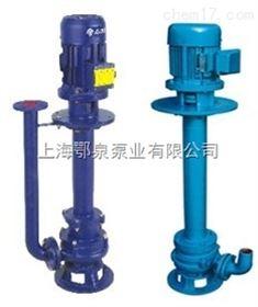 YW型大流量污水液下泵