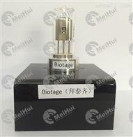 Biotage(拜泰齐) 氘灯原装进口Biotage氘灯