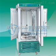 人工气候箱--天津泰斯特