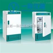 標準型生化培養箱--天津泰斯特