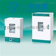 功能型電熱恒溫培養箱--天津泰斯特