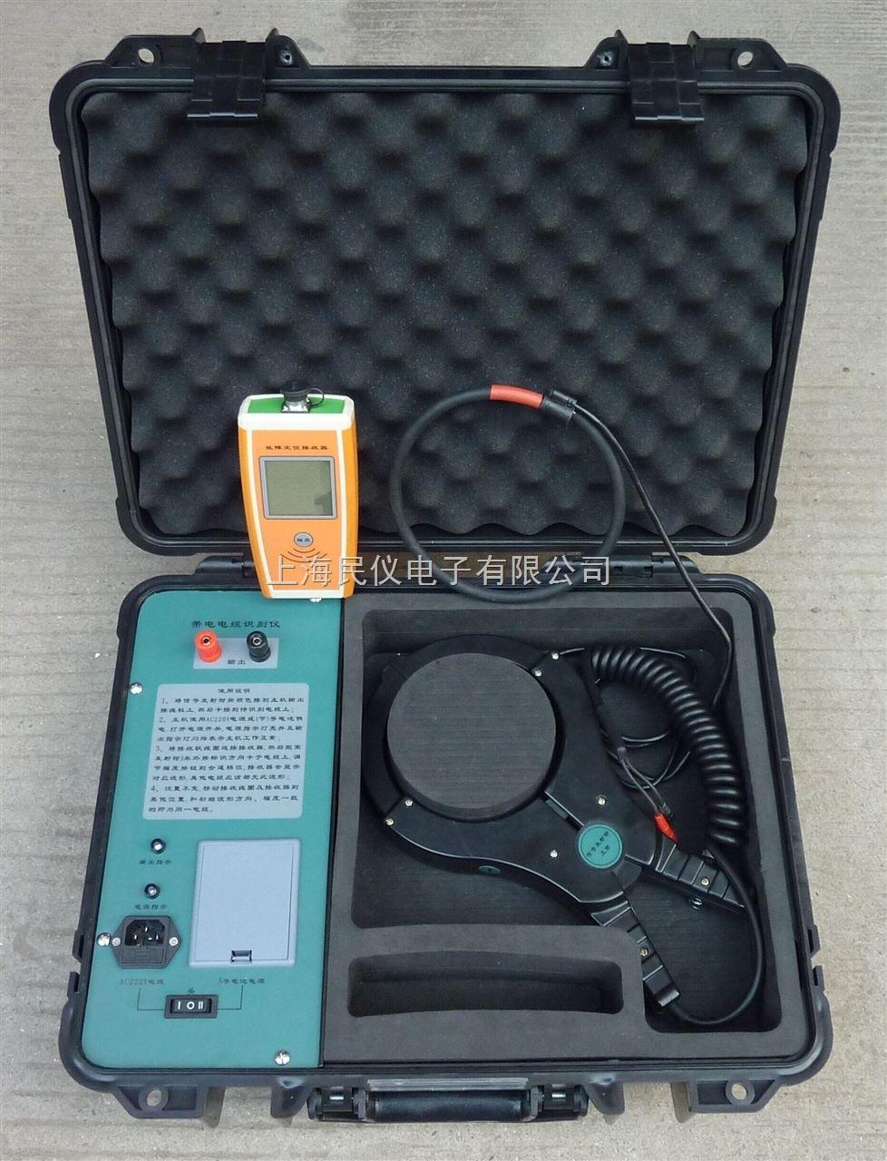 HD-2HD-2帶電電纜識別儀