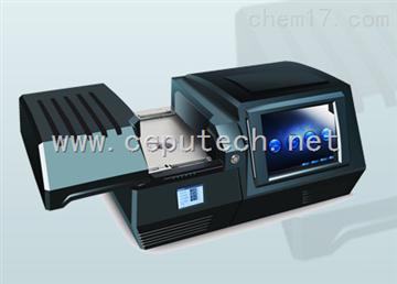 XRFW8皮革重金屬檢測儀