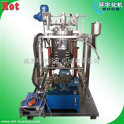 GSH电加热加氢反应釜