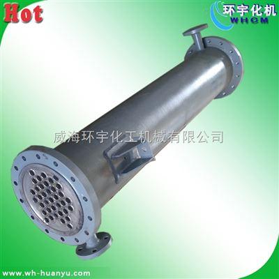 HY005双壳程换热器