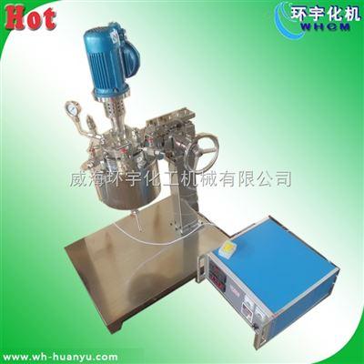 GSH0.2L高温高压反应釜