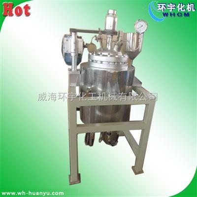 GSH10L加氢反应釜