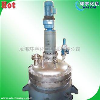 GSH50L磁力不锈钢反应釜