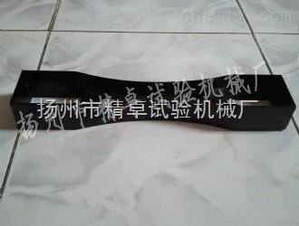 哑铃裁刀GB1040-92
