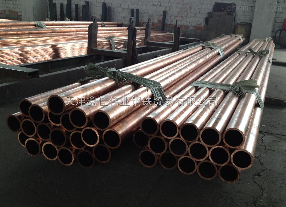 冷媒铜管多少钱一米,空调冷媒铜管多少钱一米