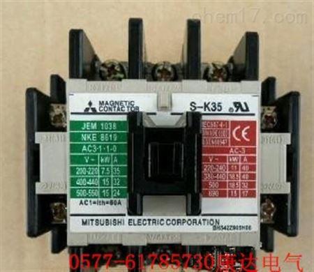 交流接触器广泛应用于低压电路中