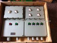 IIBT6油田防爆箱-防爆配電箱供應