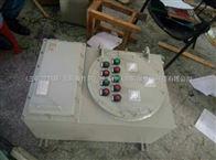 河北BXK-10A下進線防爆開關控制箱優惠價