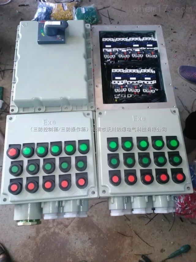 KXB防爆电动阀控制箱来图定做产品特点 1、防爆控制柜(箱)内部可安装各种仪表、低压电器、变频器、PLC、软启动器、计算机控制系统等可实现多种就地操作和远程控制。 2、电压等级可从220V-1140VAC。 3 防爆控制箱一般有复合型和隔爆型两种结构。复合型外壳采用增安型结构,内装元件采用隔爆型元件或增安型的元件;外壳采用ZL102铝合金压铸成型,表面高压静电喷塑,内装的元件有按钮,控制开关,仪表等均为防爆元件。 4 隔爆型结构外壳采用ZL102铝合金铸造成型,表面高压静电喷塑,内部元件可安装防爆元件或普