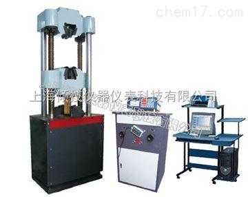 QJWE-50B~QJWE2000B上海液压万能试验机