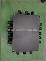 BXJ8050防爆防腐接线箱四面都按装出线口尺寸自定