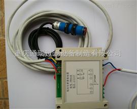 lzh-2液位控制器LZH-2